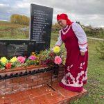 Надежда Белоусова-Альховская