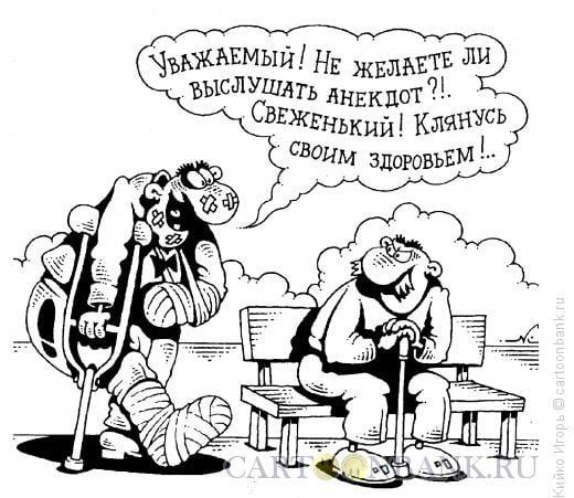 """""""ЗЕМЛЯ НИЖЕГОРОДСКАЯ"""": Посмеёмся?"""